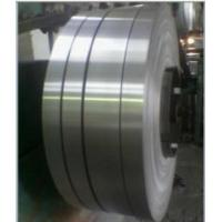 Quality Stainless Steel Strips for sale