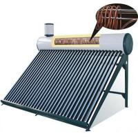 Buy cheap solar water heater NS-470-30C product