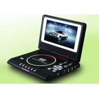 "Buy cheap 7""Portable DVD Player with TV product"