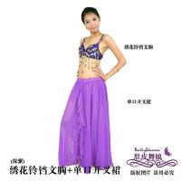 Quality belly dance costume Model: 7241474016-deep purple for sale