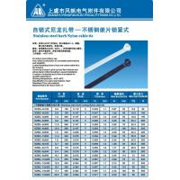 Quality Nyloncable tie for sale