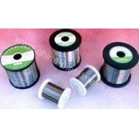 Buy cheap Aluminum & Alloy Wire from wholesalers