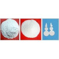 Buy cheap Chemical name: 2,4,6-Trihydroxy-s-triazine product
