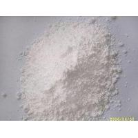 Quality Magnesium Hydroxide High-purity magnesium hydroxide(Heavy power) for sale