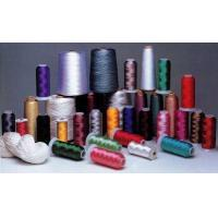China Sewing Thread Embroidery Thread Rayon Embroidery Thread on sale