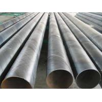 Buy cheap Steel pipe(7) SSAW pipe product