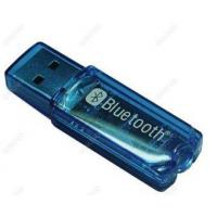 Buy cheap Bluetooth Dongle (GV-L002) product