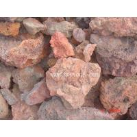 Quality volcanic rock 1 for sale