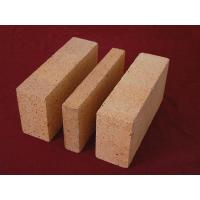 Buy cheap High Alumina Bricks for EAF Roof from wholesalers