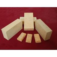 Buy cheap Fire Clay Bricks from wholesalers