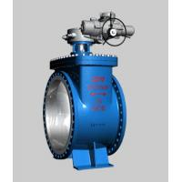 Buy cheap Top Entry Butterfly valve from wholesalers