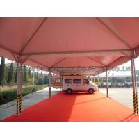 Buy cheap Tent CarTent product