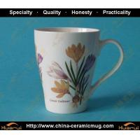 Quality HRCCS01067 ceramic gift mug,stoneware cup for sale