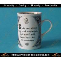 Quality HRCCS01069 ceramic gift cup,new bone china mug for sale