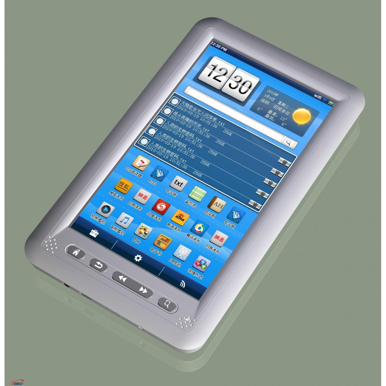 Quality 7 inch TFT screen ebook reader - EB711 for sale