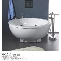 All Products NO.:KH1014