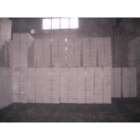 China Pulp Bleached hardwood pulp on sale