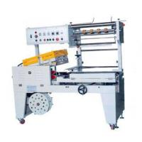 Quality FULLYAUTOMATICL-SEALER for sale