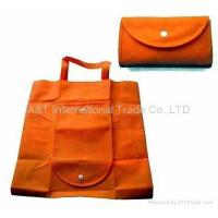 Quality Non Woven Folding Shopping Bag for sale