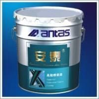 Quality AT-601 High Energy  Bridge Coating for sale