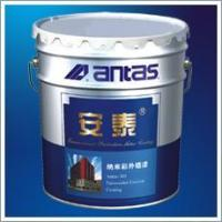 Quality AT-301 Nanometer Color Exterior Wall Coating for sale
