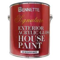 Quality Signature Exterior Acrylic Gloss House Paint Super White 1 Gallon for sale