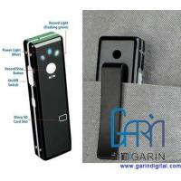 Buy cheap Chewing Gum Style Mini Spy Video Recorder from wholesalers