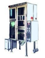 China SYBW2000A Type Aseptic pouching Package Machine on sale