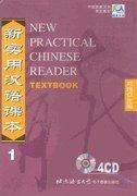 Quality New Practical Chinese Reader (Textbook) - 1 4 CDs for sale
