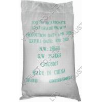 Quality Sodium Bicarbonate FEED/FOOD/INDUSTRIAL GRADE for sale