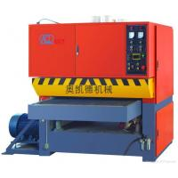 Quality BA surface finishing machine for sale