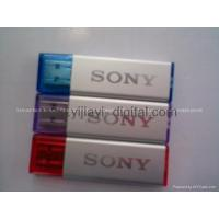 Buy cheap Sony USB FLASH DISK from wholesalers