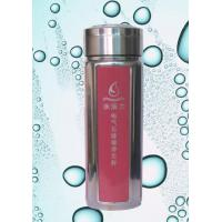Quality Nano energy water cup Item 10 for sale