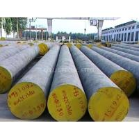Buy cheap alloy steel product