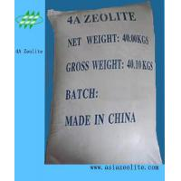Buy cheap Zeolite And Molecular Sieve For Chemicals Industry product