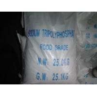 Buy cheap Sodium Tripolyphosphate product