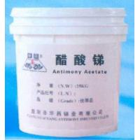Quality Antimony Acetate for sale