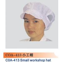 Quality COA-413 Small workshop hat for sale