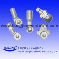 Buy cheap Precision Forging Parts product