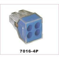 Buy cheap Plastic cabinet Model:7016-4P product