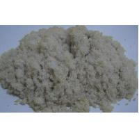 Buy cheap Ferric Nitrate Nonahydrate product
