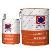 Quality Wood Paint for sale