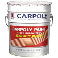 Quality Wall Paint for sale