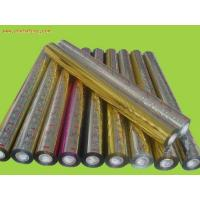Buy 220 series foil - plastic at wholesale prices
