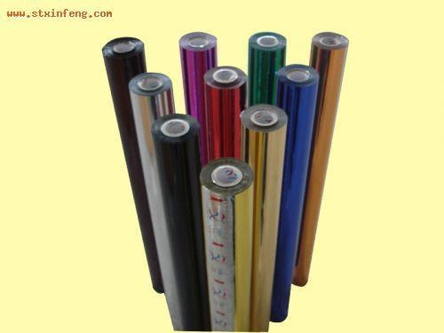 Buy 200 series foil - film at wholesale prices
