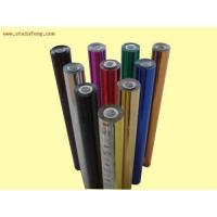Buy cheap 200 series foil - film from wholesalers