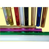 Buy cheap 720 series foil - graphic from wholesalers