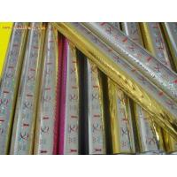 Quality 260 series foil - plastic for sale