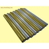 Quality 220 series foil - plastic for sale