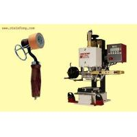 Quality Hot Stamping Machine for sale